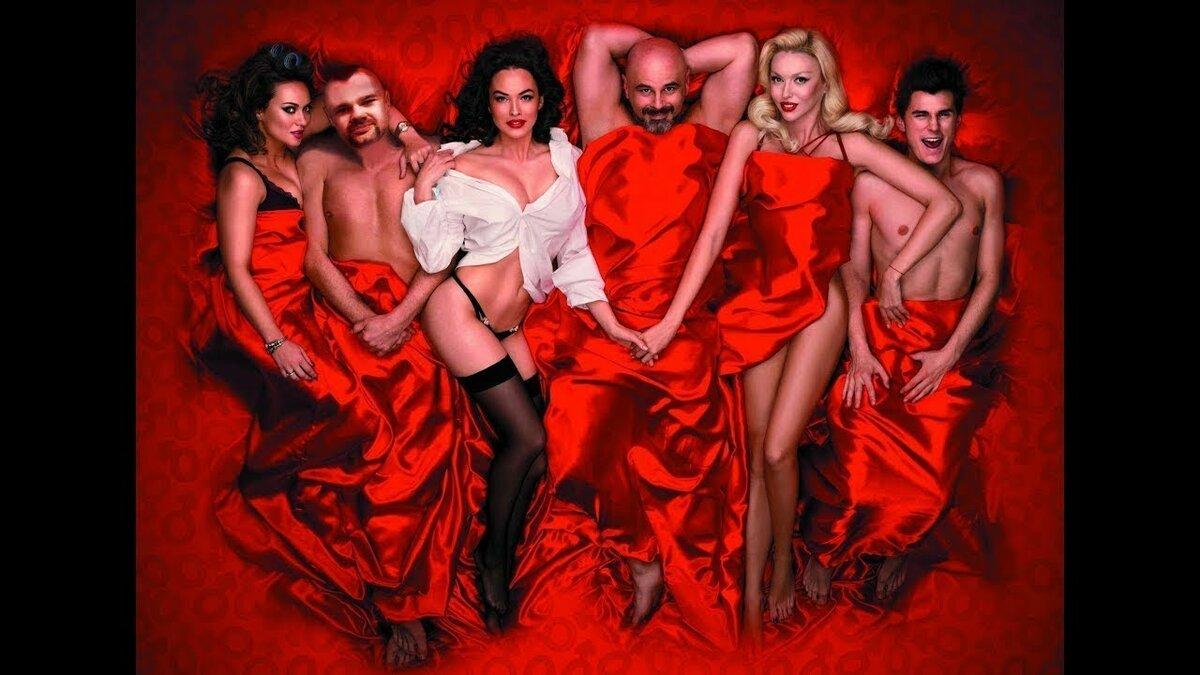 smotret-na-yutube-gruppovoy-seks-fotki-pro-seks-na-balkone
