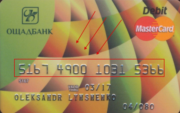 Мтс банк выписка онлайн для юр