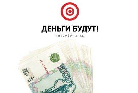 Альфа банк краснодар кредитная карта