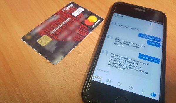 запросить кредитную историю сбербанк