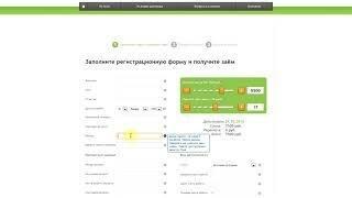 Мфо онлайн которые реально дают деньги список rsb24.ru