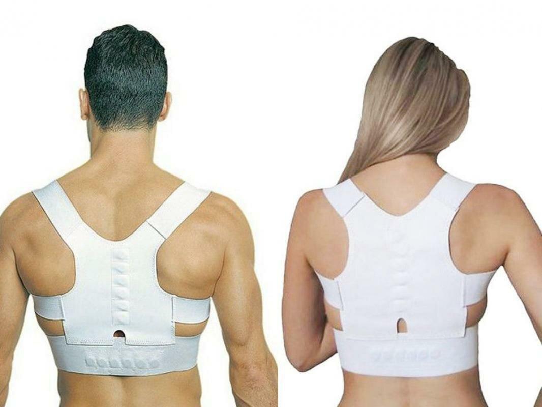 Магнитный корректор спины Magnetic Posture Support в Сочи