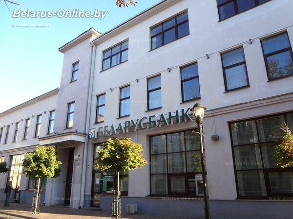 беларусбанк взять кредит на жилье