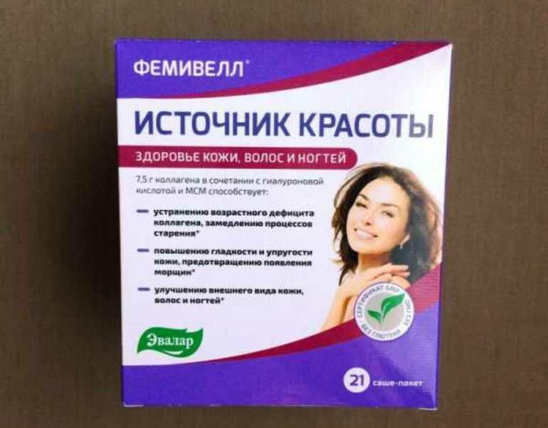 Препараты Для Похудения Негормональные.