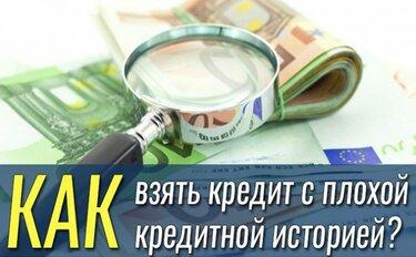 Займ 8000 рублей