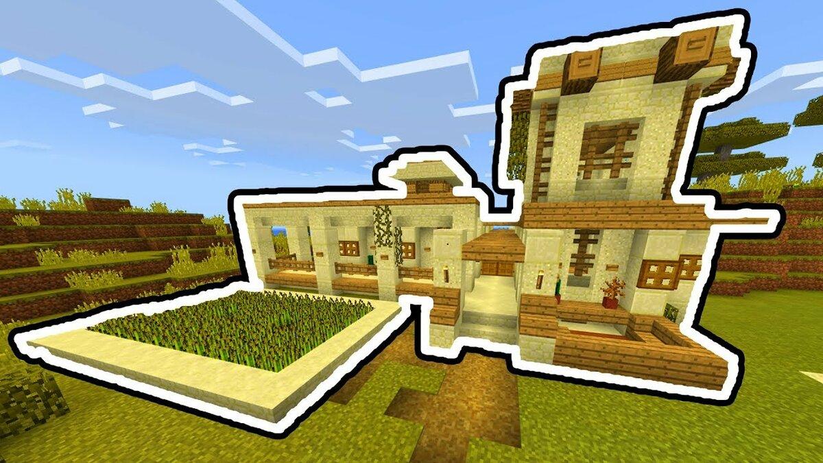 Картинка механического дома в майнкрафте