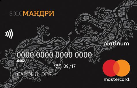 потребительский кредит низкая процентная ставка банки краснодара