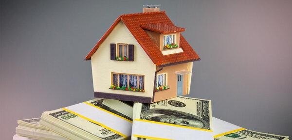 Кредит под залог недвижимости без подтверждения доходов банки краснодара список