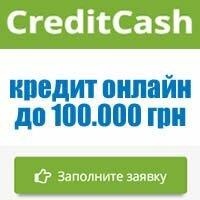 Взять кредит в москве с 18 лет как через сбербанк онлайн получить кредит