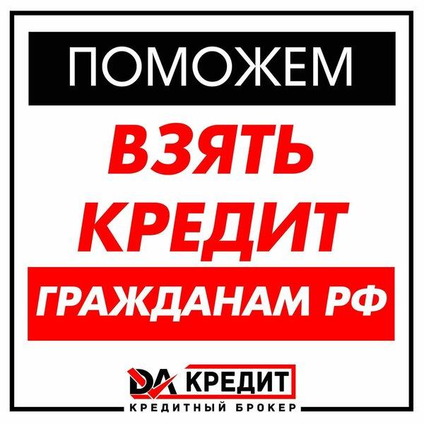 Почта банк кредит работающим пенсионерам
