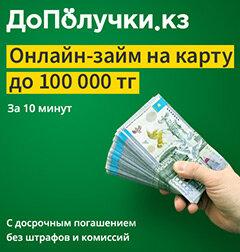 спб банк официальный сайт москва кредит наличными