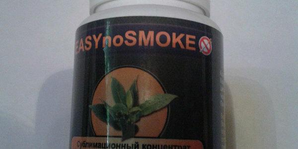 EASYnoSMOKE порошок от курения в Перми
