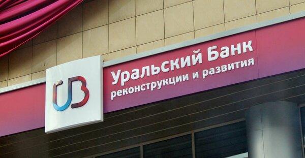 Банк пойдем магнитогорск кредит