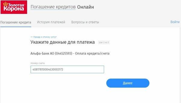 Телефон ренессанс кредит банка бесплатный