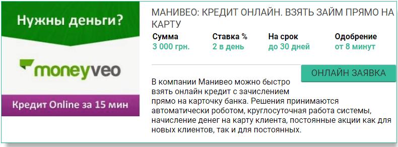 Банк авангард онлайн заявка на открытие счета