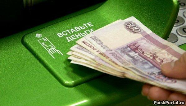 займу деньги срочно на карту взять кредит в почта банке онлайн заявка