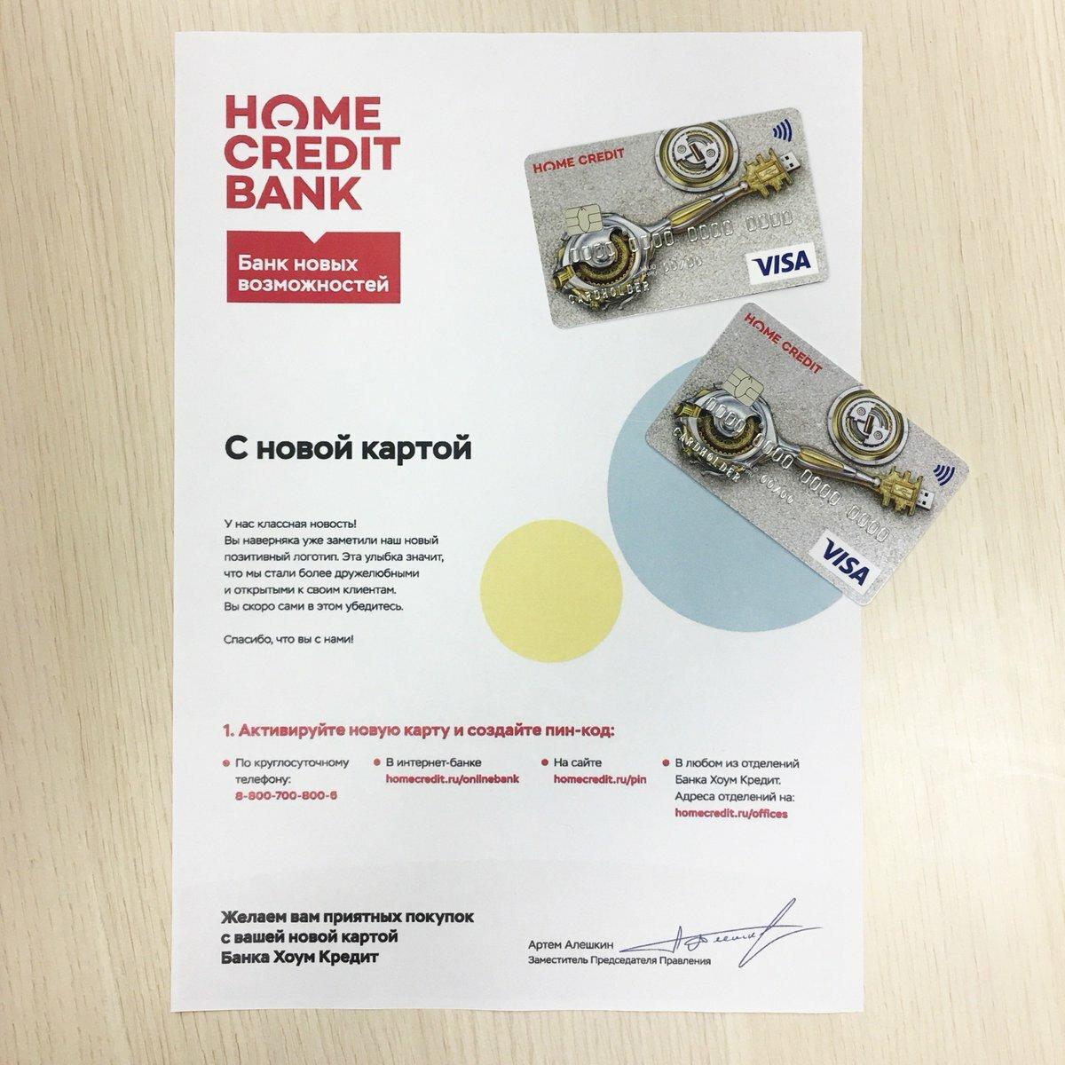 экспресс банк фото конверта с картой томмота представлены