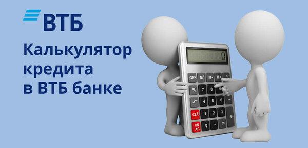 быстрый займ на карту без паспорта skip-start.ru