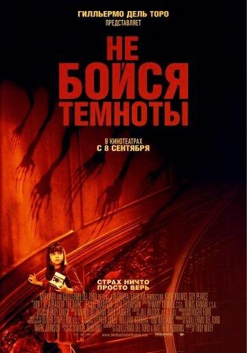 карты деньги два ствола фильм 1998 гоблин смотреть онлайн hd 1080 российский кредит в москве