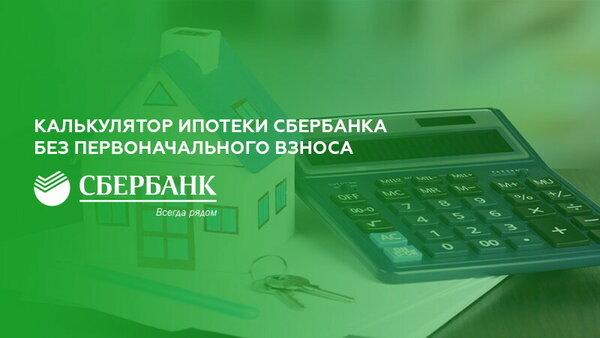 Россельхозбанк иваново официальный сайт кредиты физическим лицам