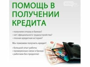 ренессанс кредит личный кабинет вход онлайн официальный сайт