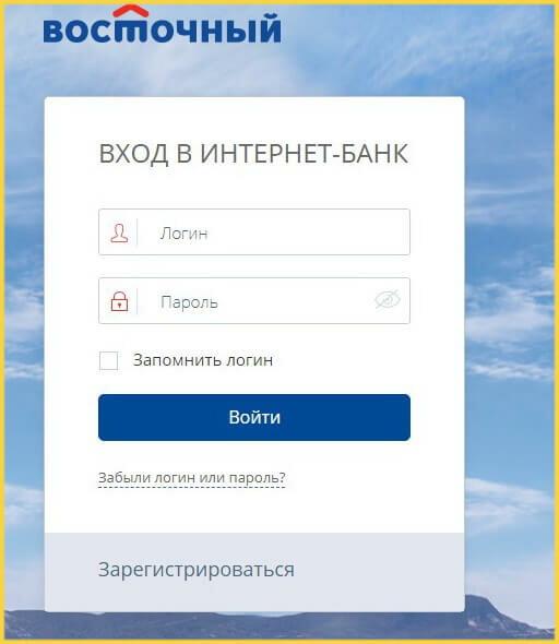 Подать заявку в тинькофф банк на кредит наличными