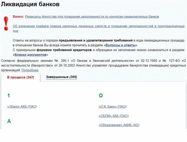 гетт такси официальный сайт москва телефон бесплатной линии