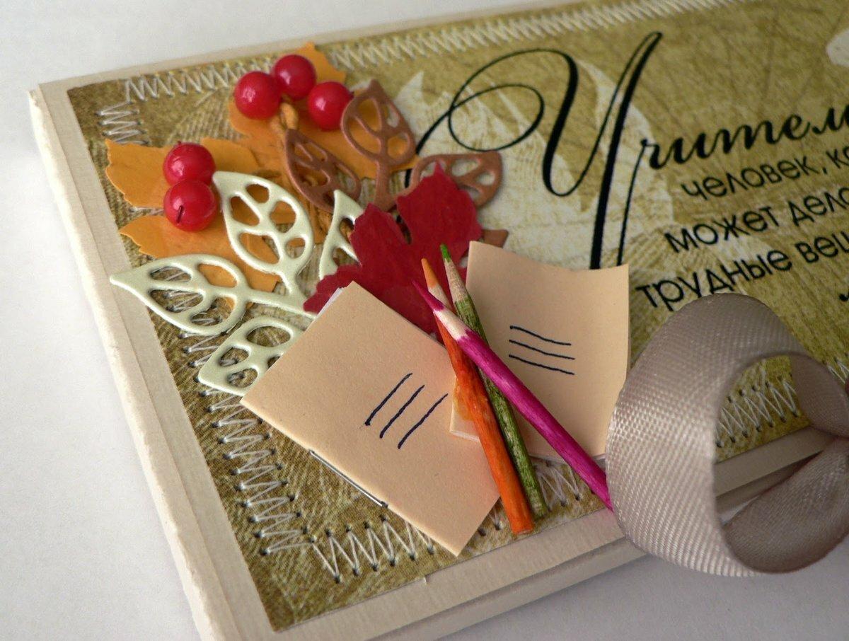 Идеи поздравительных открыток ко дню учителя, картинки цены поздравление