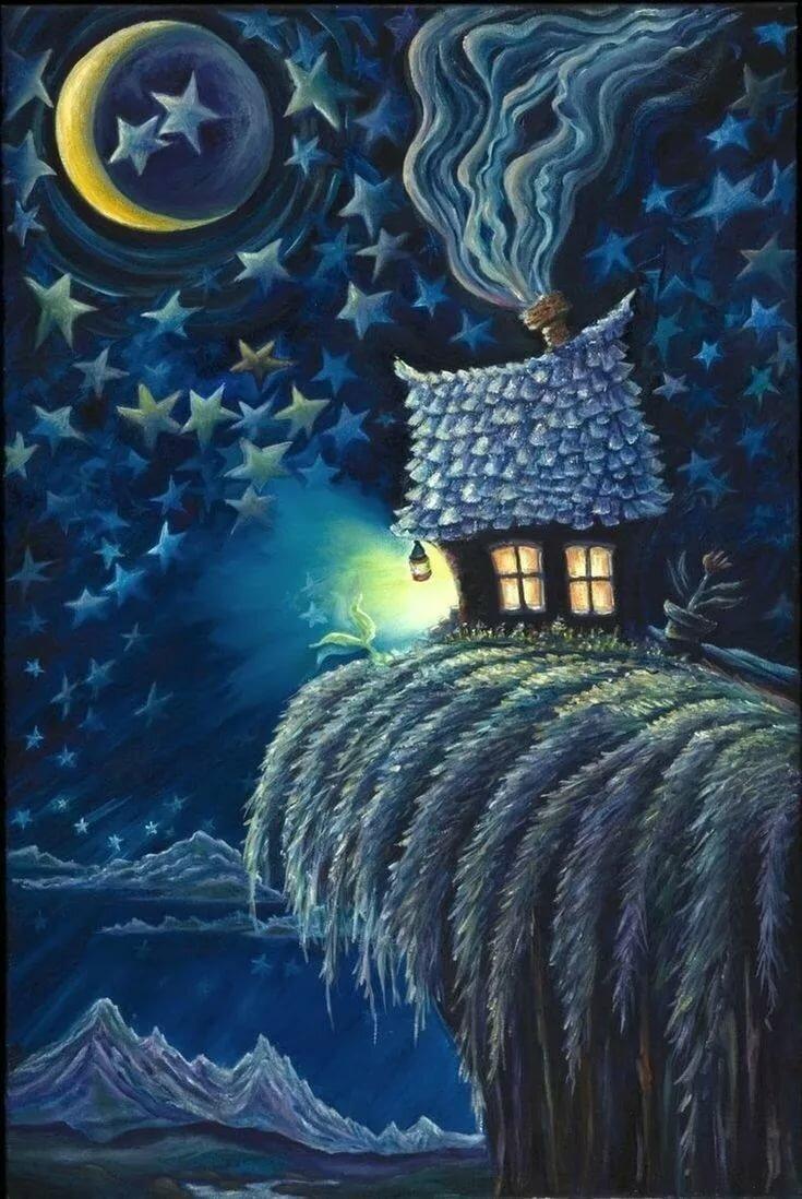 сладких снов волшебные картинки тех, кто