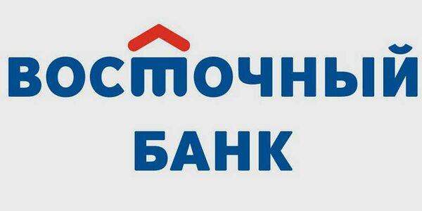 Европа банк кредит наличными онлайн заявка без справок