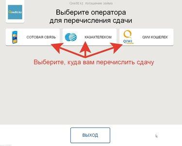 Как оставить заявку на кредит в россельхозбанке онлайн заявка