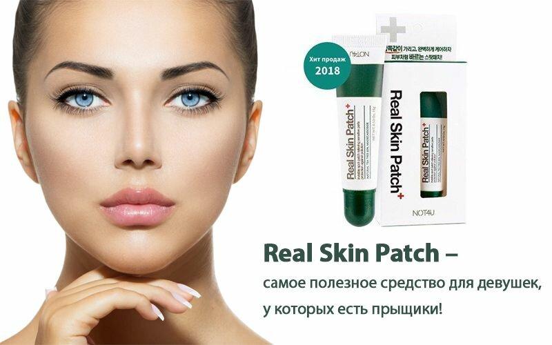 Not4U - вторая кожа в Астрахани