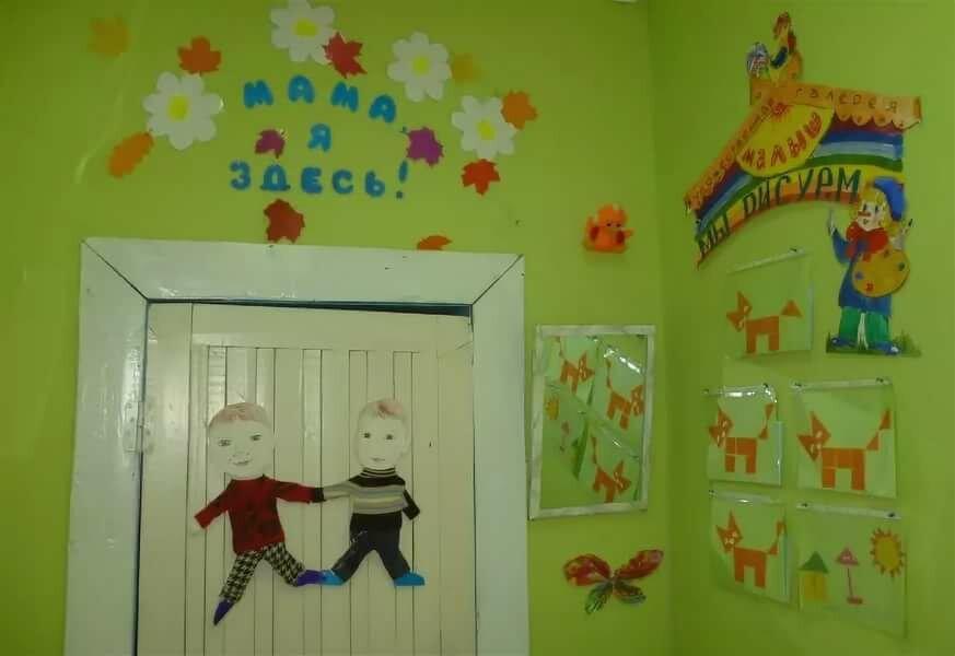 Оформление раздевалки в детском саду по фгос в картинках, новогодние открытки своими