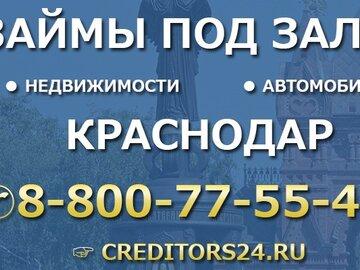 московский банк кредиты физическим лицам