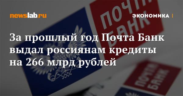 почта банк кредит пермь кредит без инн украина