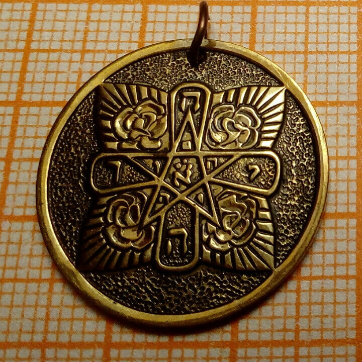 Амулет на удачу и богатство в Самаре