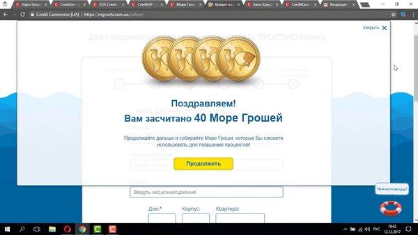 кредитование малого бизнеса банк открытие