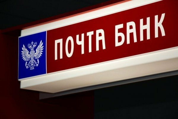 банк открытие официальный сайт кредит наличными рассчитать калькулятор оренбург помощь в получении кредита славянск на кубани