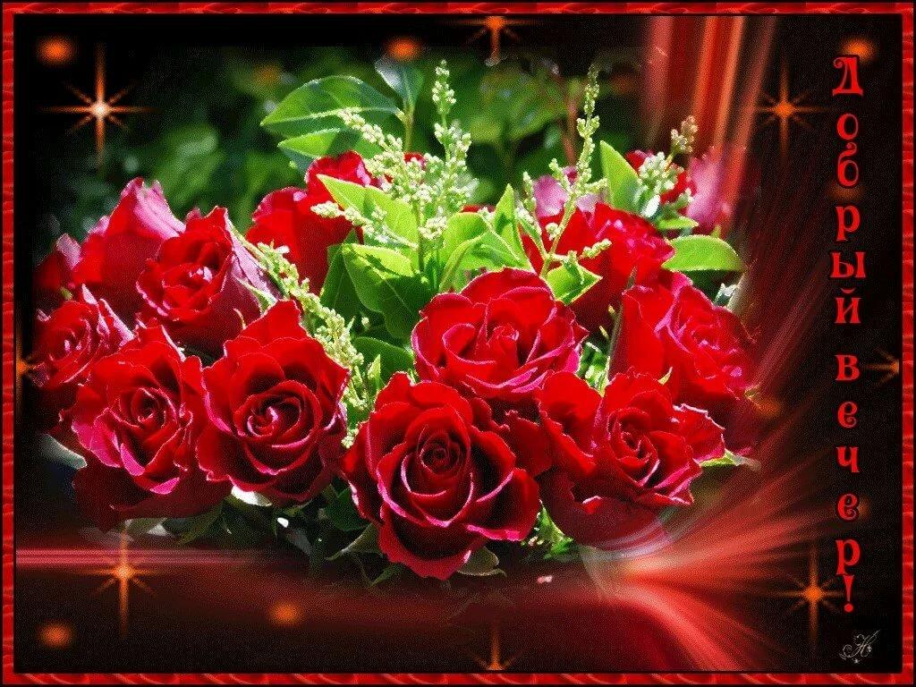 Красивая открытка с цветами гиф