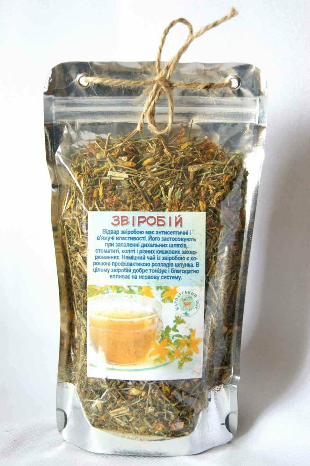 Желудочный чай GASTRO в Калуге