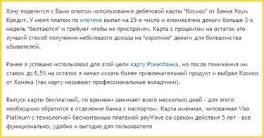 как обновить кредитную историю в казахстане