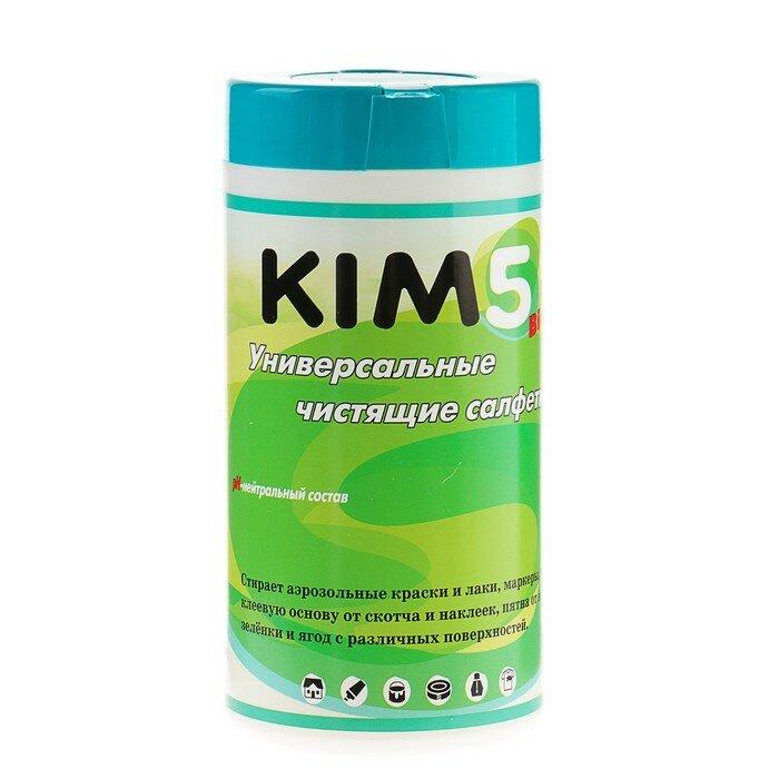 КИМ 5 универсальное чистящее в Рязани