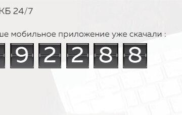 кредит в банке рнкб в крыму условия деньги срочно с открытыми просрочками vsemikrozaymy.ru