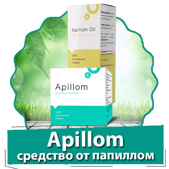 Apillom от папиллом в Ровно