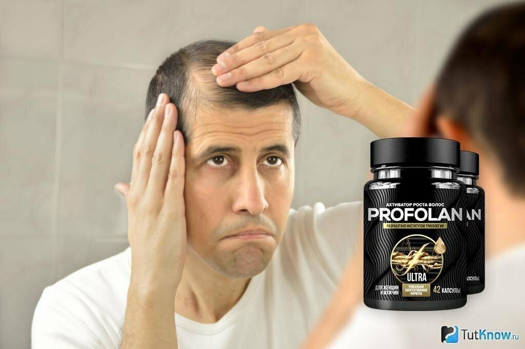 Капсулы для восстановления волос PROFOLAN в Костроме