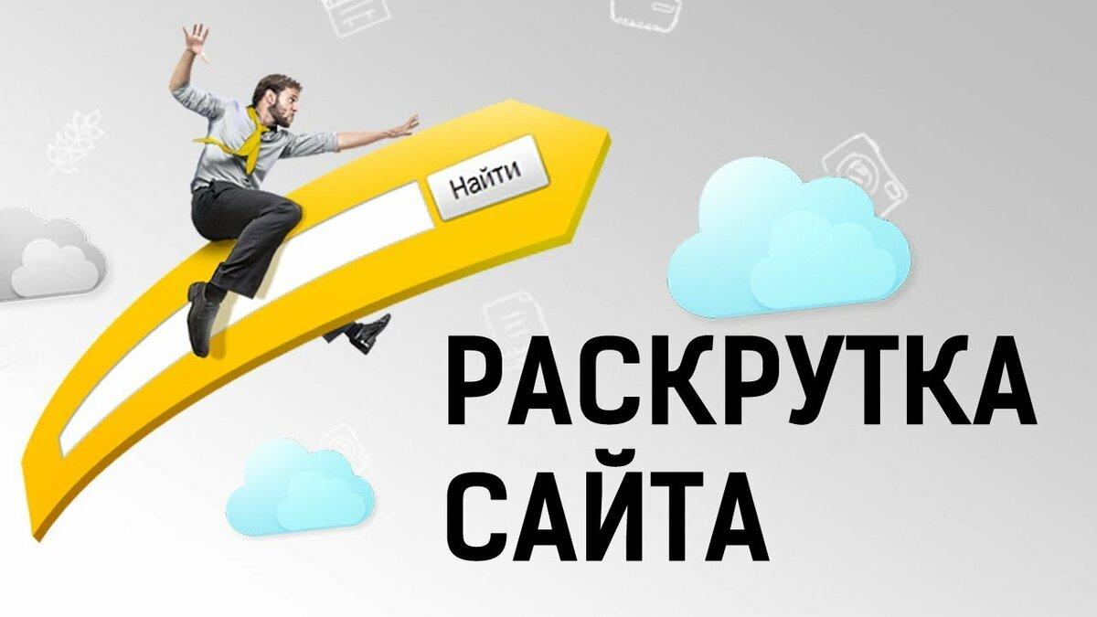 Продвижение сайтов дорого компания машкрепеж москва сайт