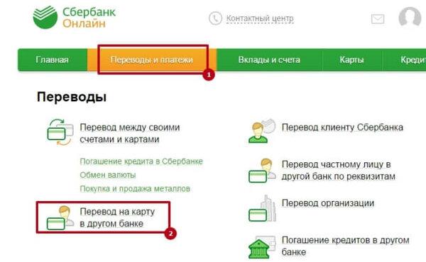 Тинькофф погасить кредит онлайн инвестирую проект в москве