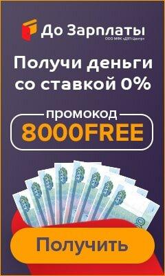 Деньги под залог чусовой выкуп авто в автосалон москва
