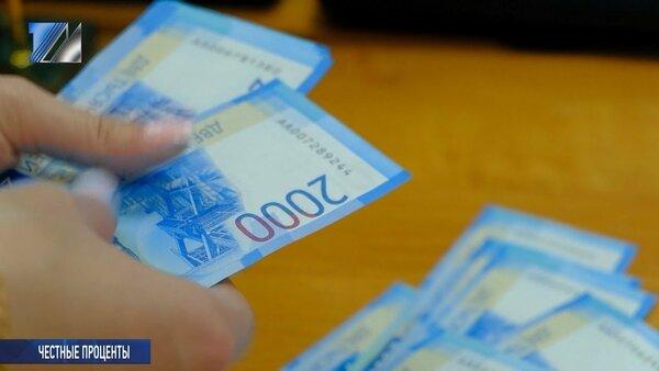 реальный частный займ без обмана дистанционное оформление