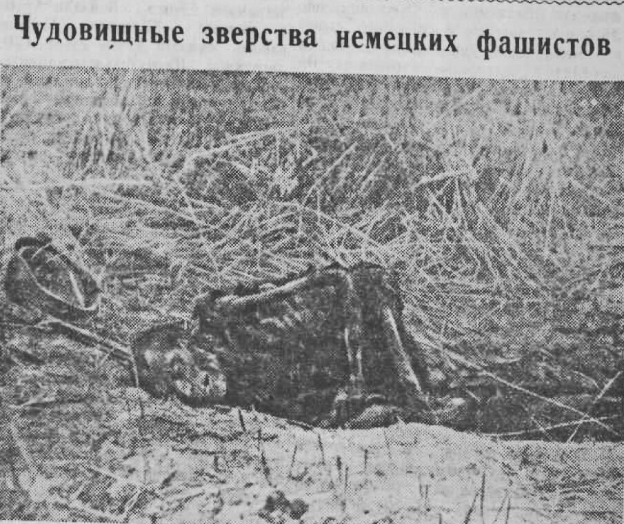 «Известия», 6 сентября 1941 года